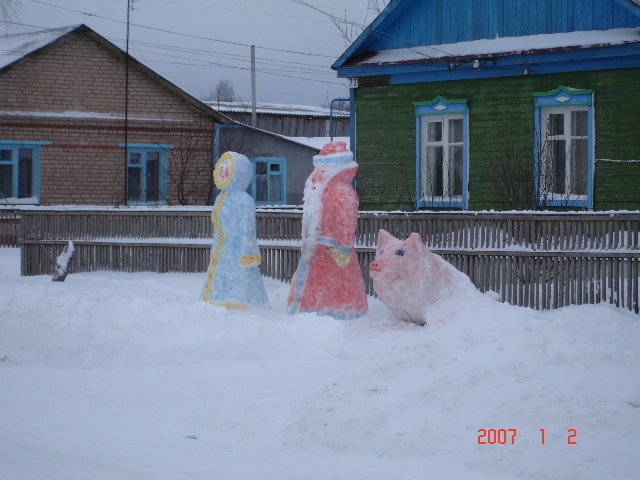 знакомства в пономаревском районе